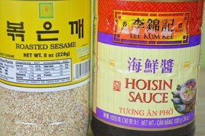 HoisinSauceSesameSeedIngredient