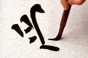CalligraphyHand